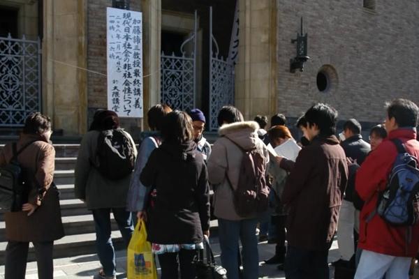 2008年1月19日 加藤諦三先生 早稲田大学最終講義②